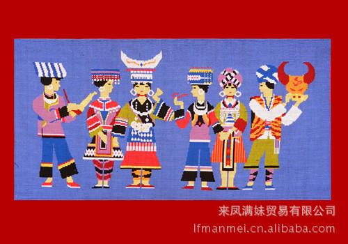 少数民族苗族简笔画