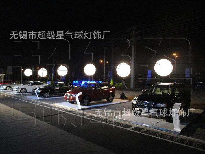 汽车4s店春节展厅布置方案,装饰气球灯,支架气球灯,月亮灯图片,高清图片