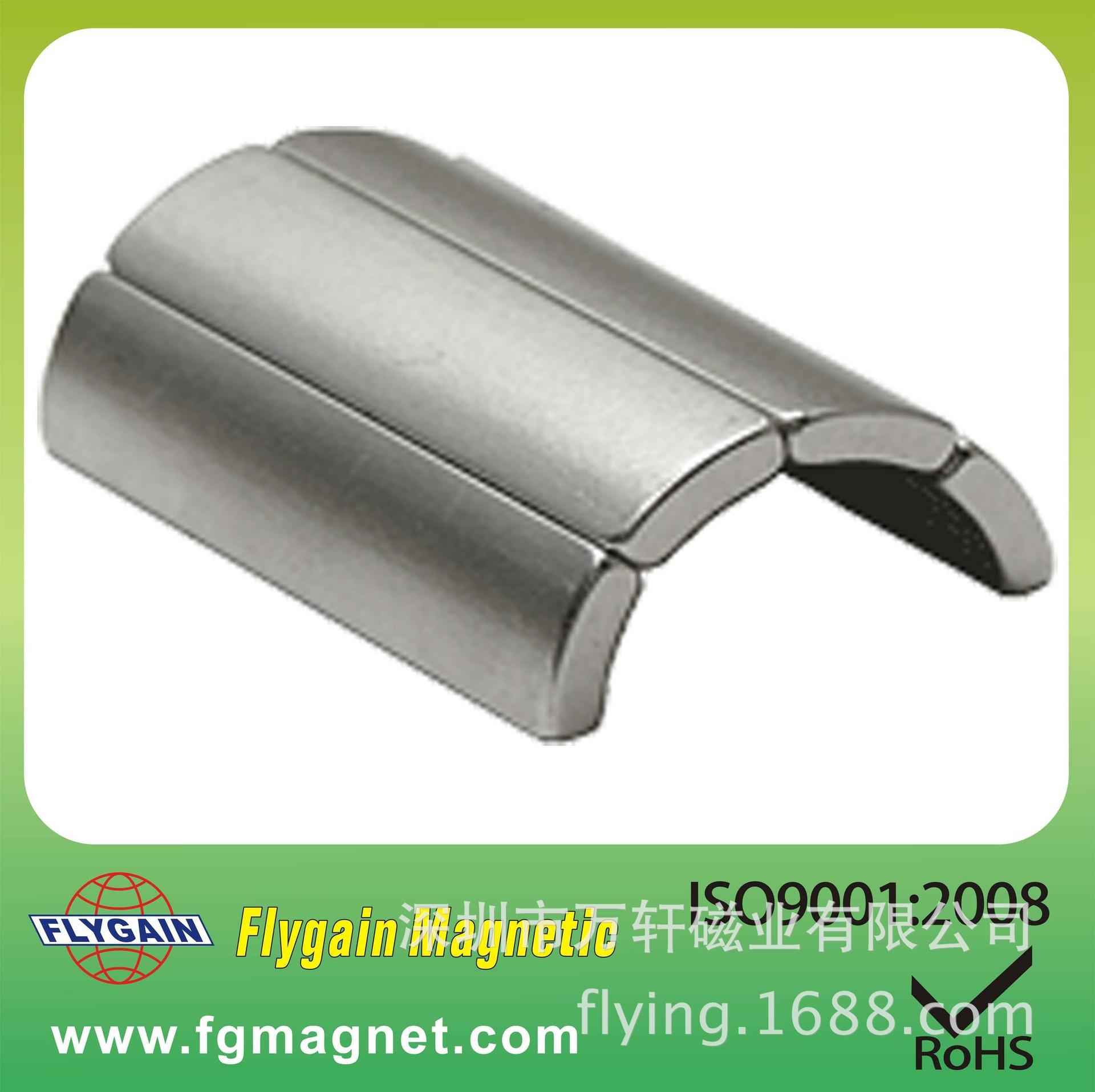 NdFeB Magnet074