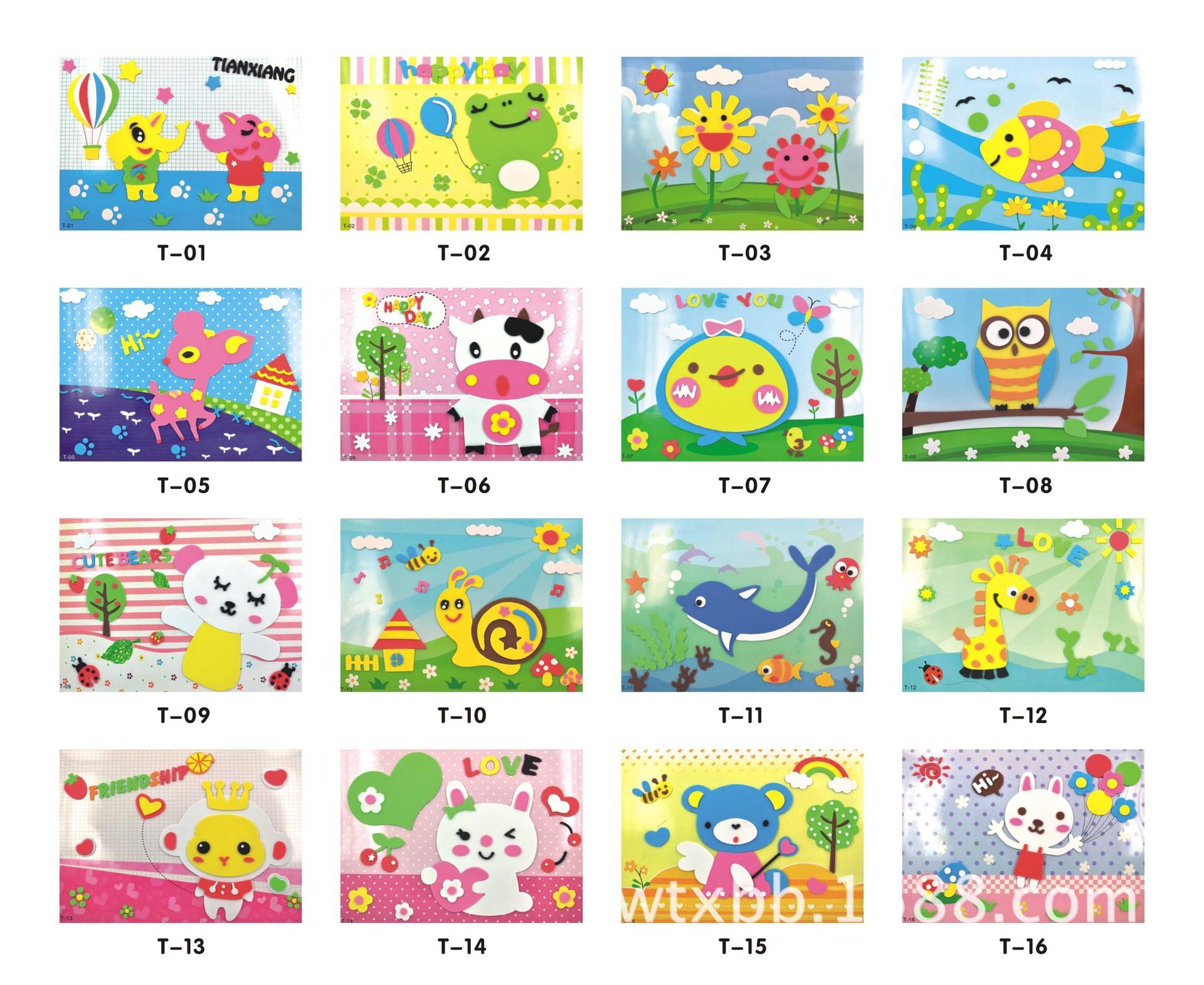 天象 16图手工贴画,益智玩具 立体粘贴画批发 -价格,厂家,图片,