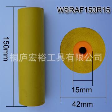 """供应6""""墙纸压缝 橡胶 滚筒头rubber roller,橡胶厚度13mm"""