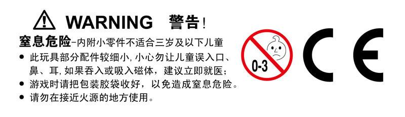 warning警告、