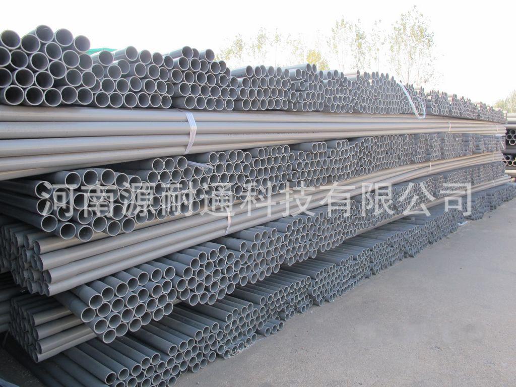 给水管材 pvc m给水管材 供应 PVC M高抗冲给水管材 阿里巴巴