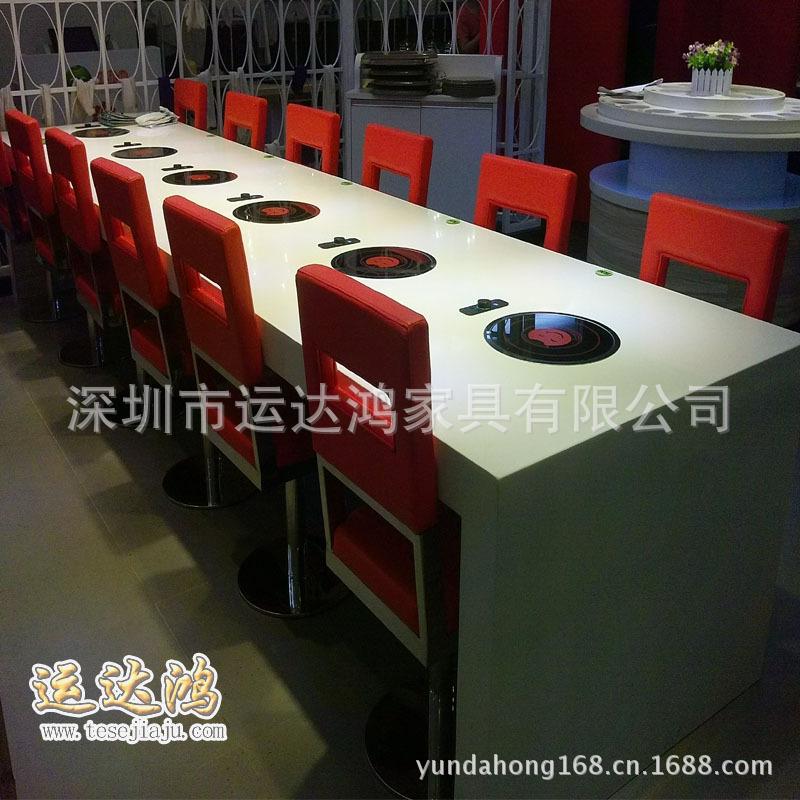 专业定做火锅桌,小肥羊火锅桌,电磁炉火锅桌