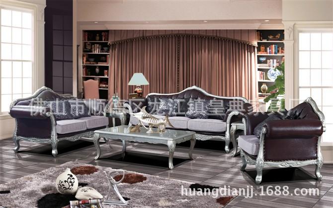 厂家直销欧式沙发 简欧家具 实木家具 红木家具 酒店工程家具定做 -价