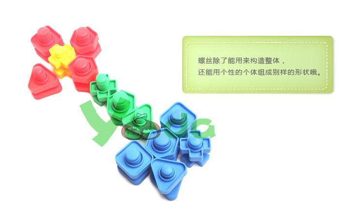 雪花片 拼插积木 儿童积木 拼插积木拼搭玩具 塑料积木 数字雪花 -价