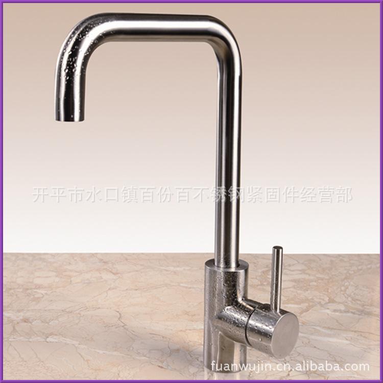 不锈钢大淋浴 全不锈钢厨房 304不锈钢水龙头 不锈钢大淋浴 阿里巴巴