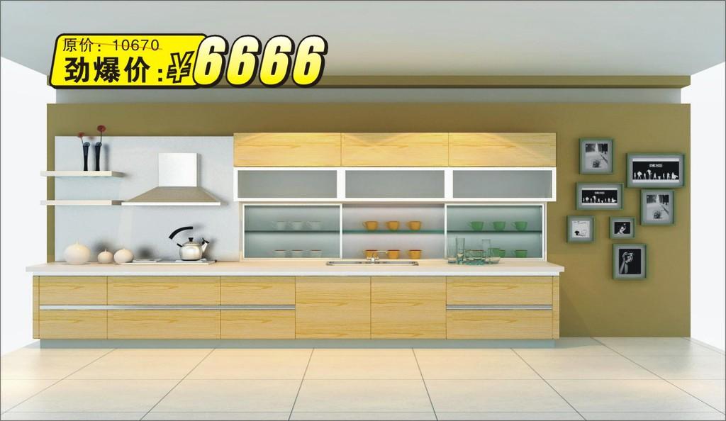 西安博尼卡整体厨柜