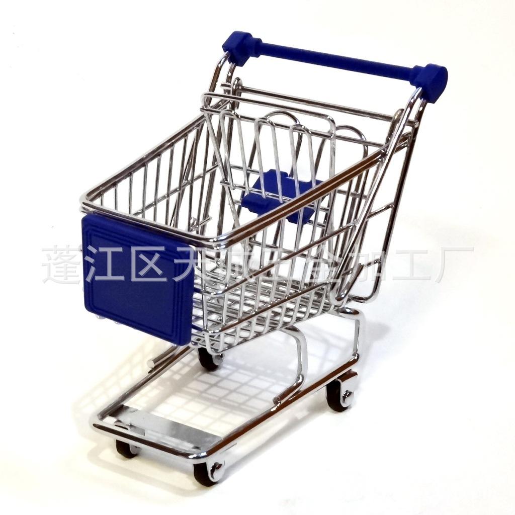 工厂批发中号迷你购物车 迷你超市小推车