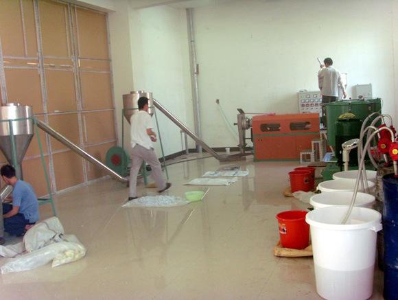 PVC透明塑料造粒机