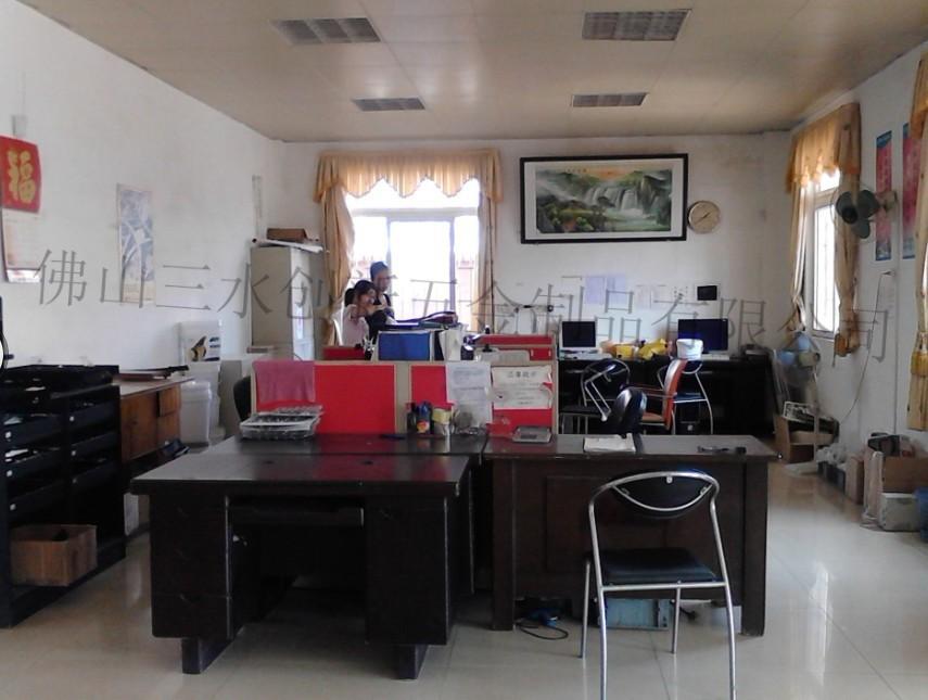 创新办公室