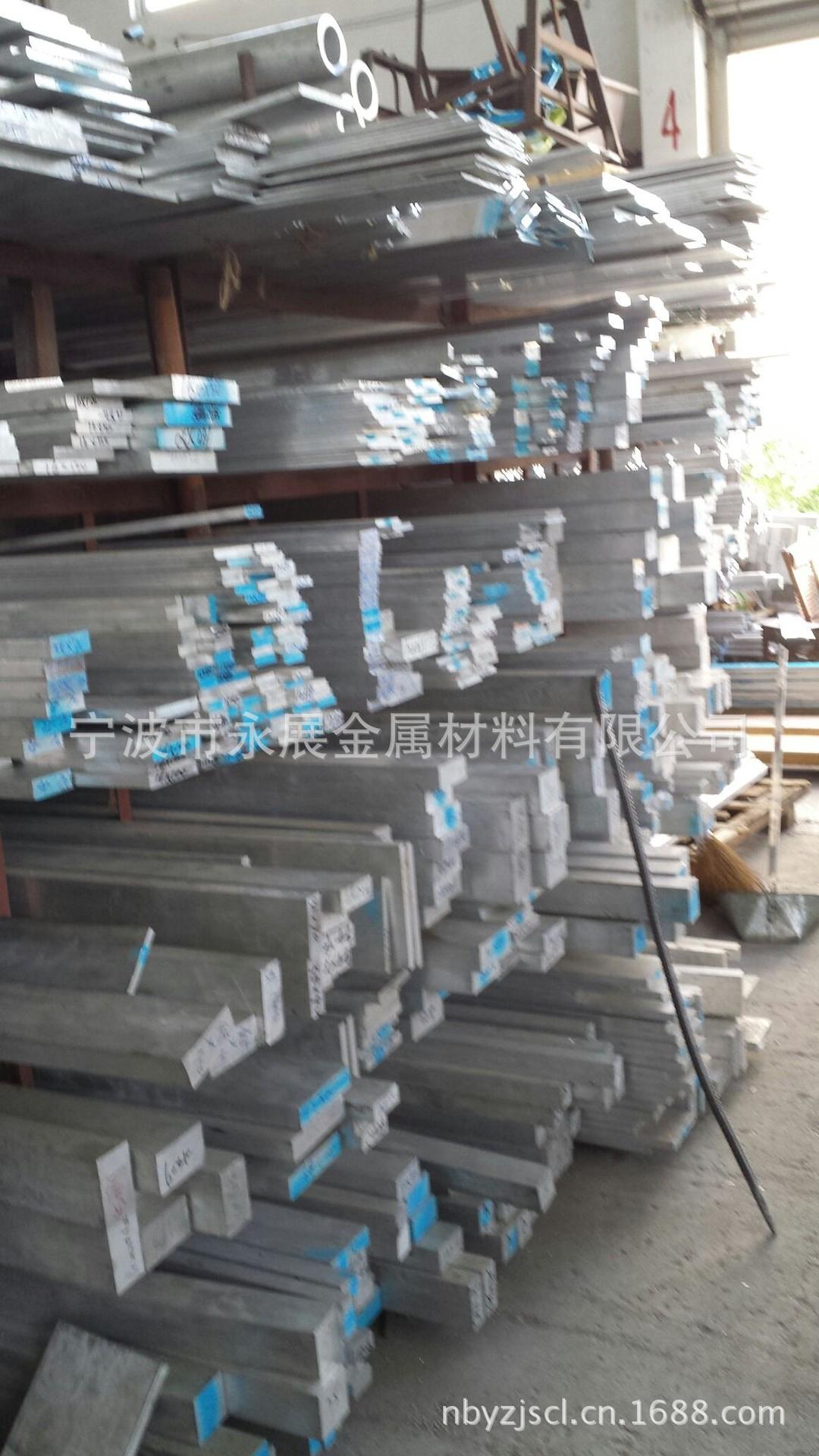 现货铝 铝型材 铝方管 6061铝方管 6063铝方管 矩形铝方管