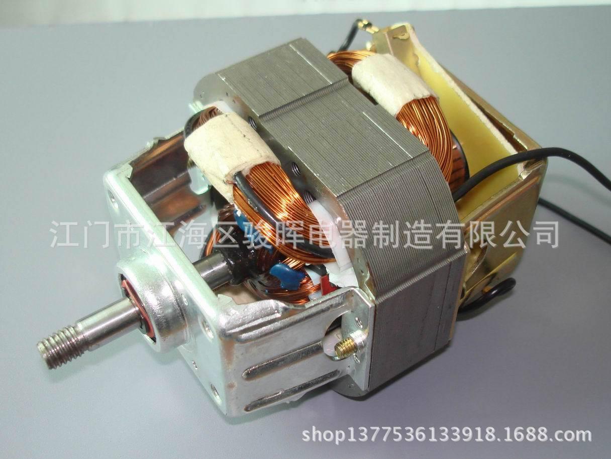 供应8825-A1串激电机搅拌电机粉碎电机榨汁电机铁支架铝合