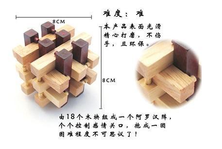 六拼锁孔明锁 儿童成人玩具鲁班锁 智力 教具木质玩具批发送图解