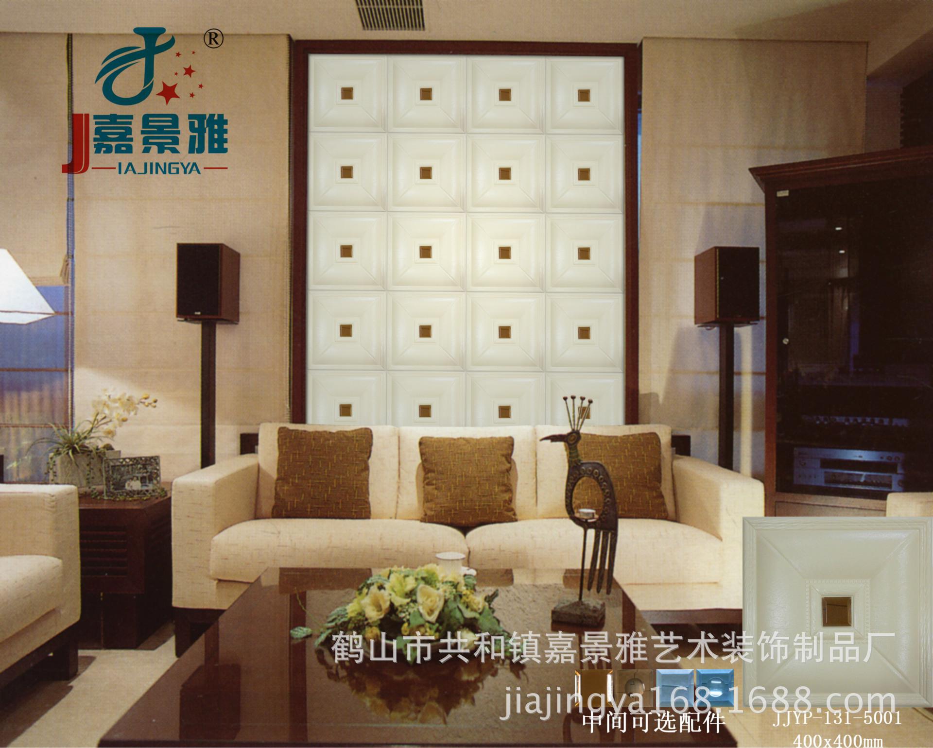 JJYP-131-5001 400x400mm玻璃2