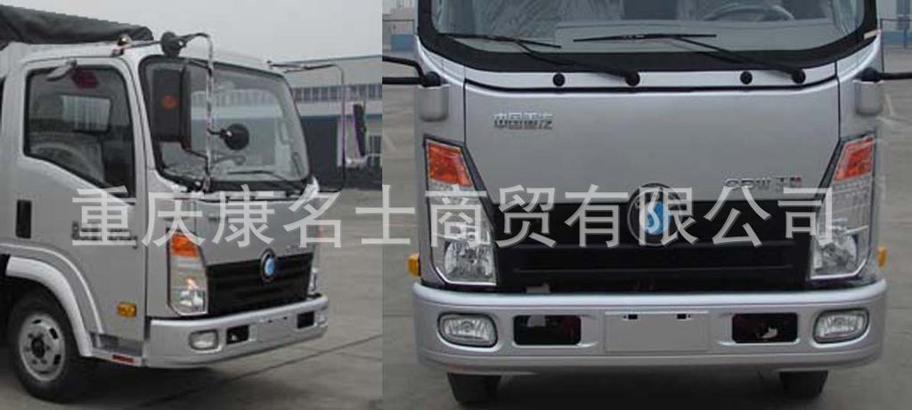 王牌CDW5046CPYHA1Q4蓬式运输车CY4102东风朝阳发动机