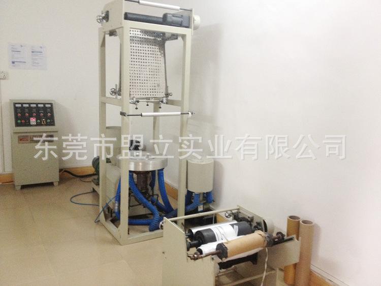 吹膜測試機