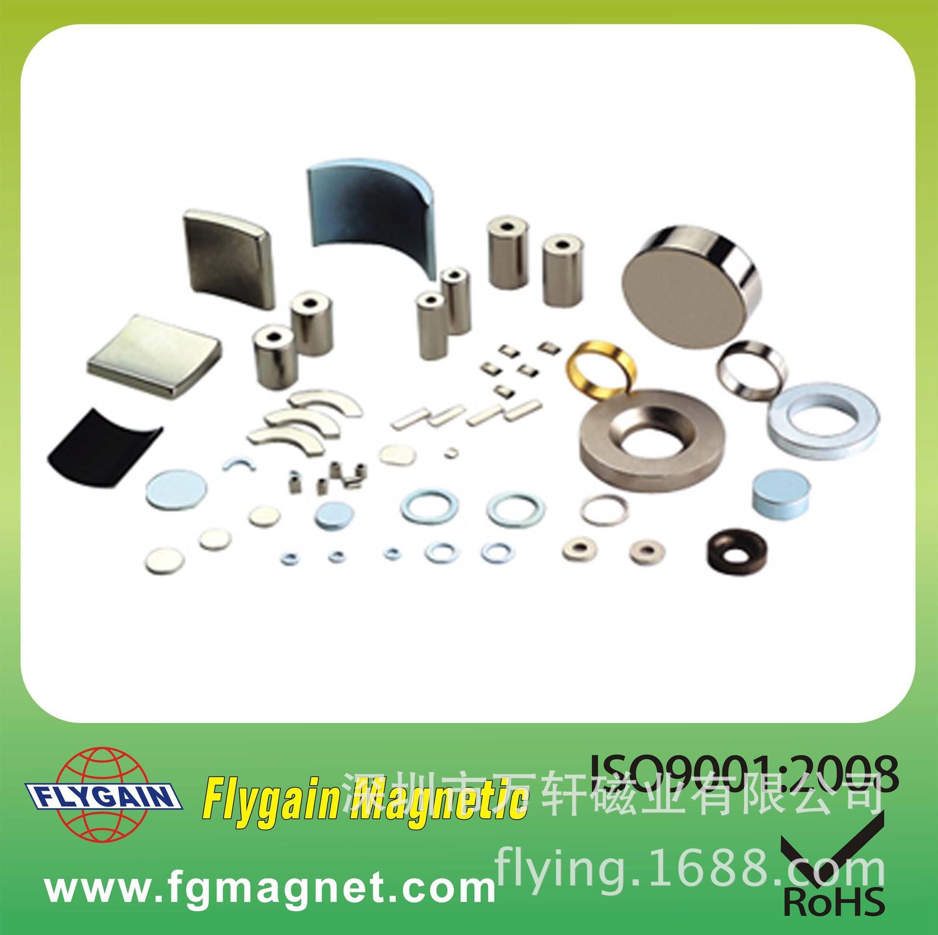 NdFeB Magnet023