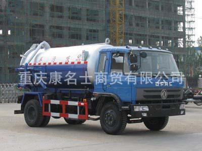 程力威CLW5160GXW3吸污车ISDe180东风康明斯发动机