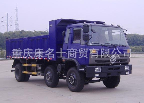 远威SXQ3200G自卸汽车B170东风康明斯发动机