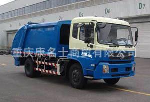 迪马DMT5166ZYS压缩式垃圾车ISDe185东风康明斯发动机