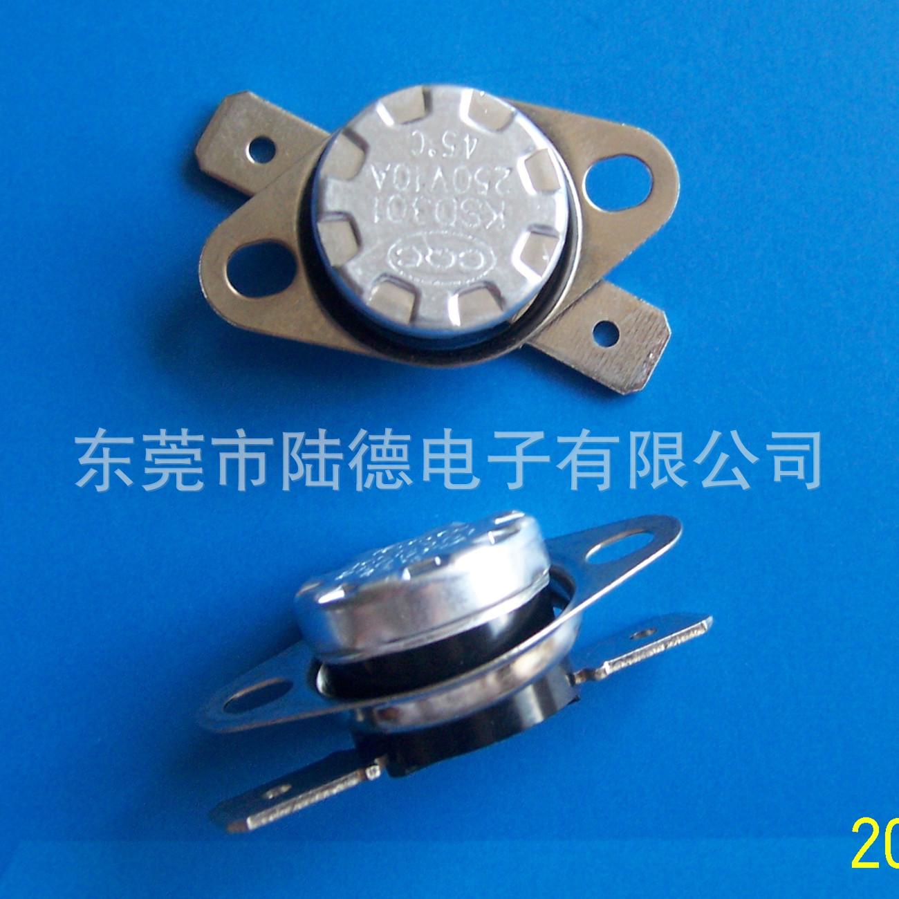 东莞市陆德电子有限公司 - 供应KSD301,可恢复温度保险丝
