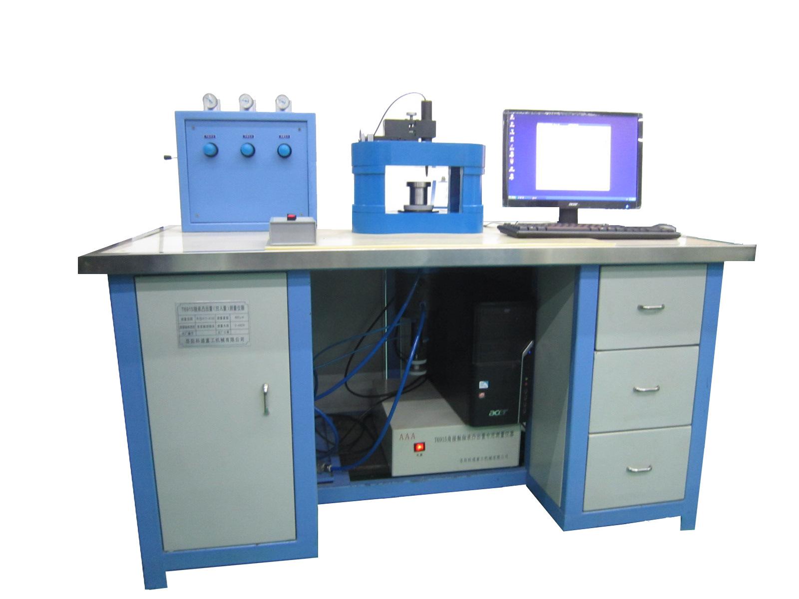 洛阳厂家大量供应 轴承凸出量测量仪 欢迎来电咨询