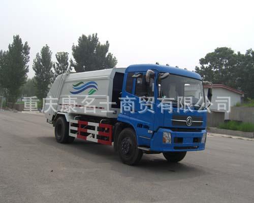 华林HLT5166ZYS压缩式垃圾车ISDe180东风康明斯发动机
