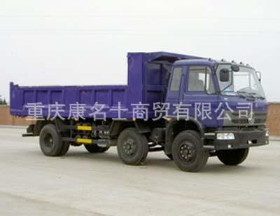 华威驰乐SGZ3160EQ自卸汽车B210东风康明斯发动机