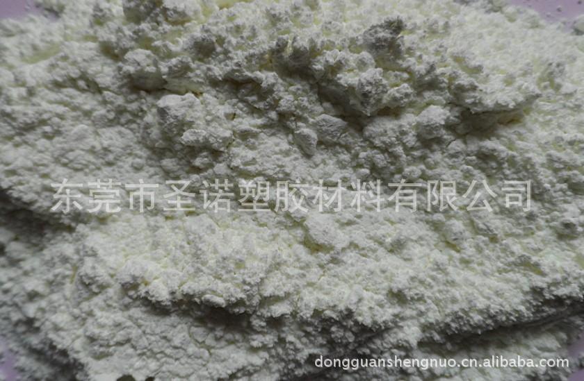 优质供应 高效荧光增白剂OB 纯度高,用量少,性能稳定