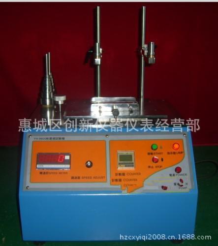 手机钢丝绒耐磨擦试验机CX-8614A