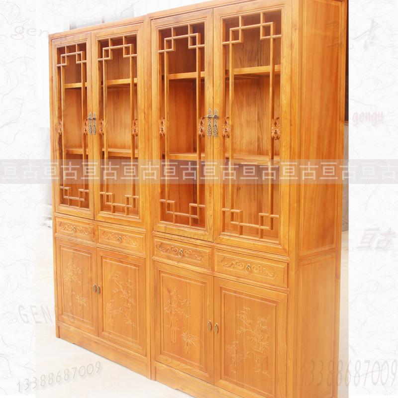 书柜书架 书橱中式仿古家具古典复古榆实木书柜组合柜子酒柜橱柜
