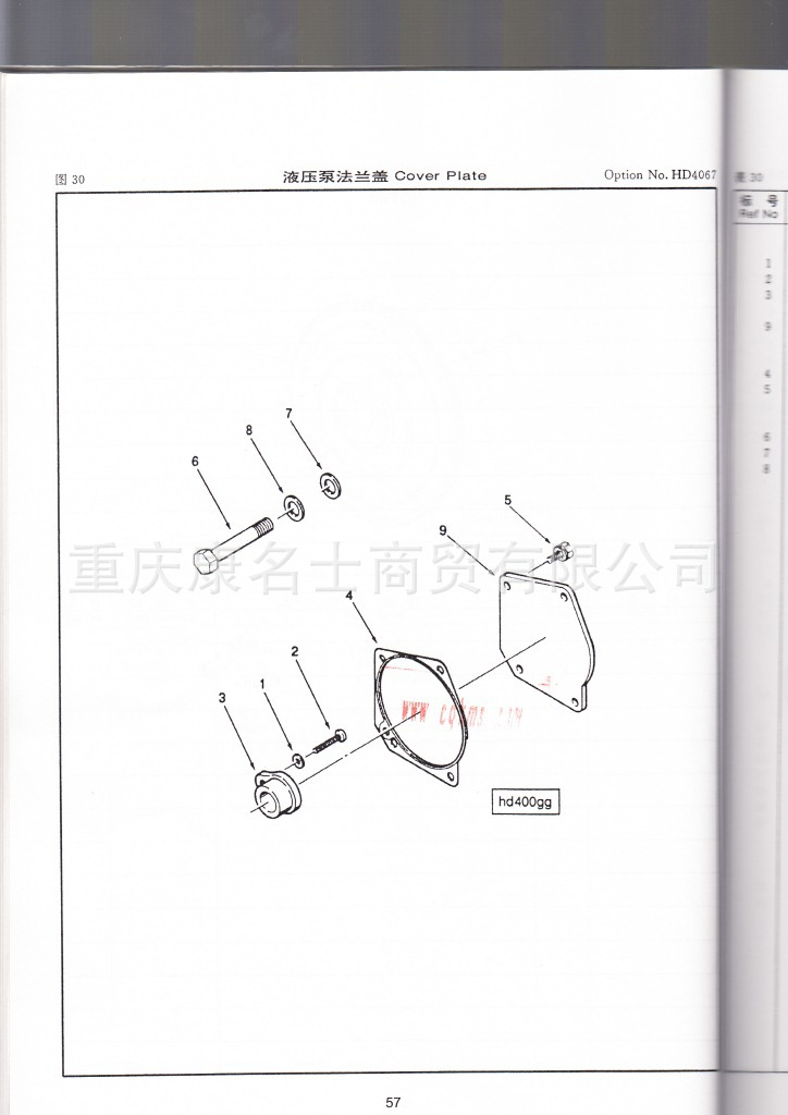 915-018-055康明斯KT(A)19-G零件图册3166123第057页液压泵法兰盖