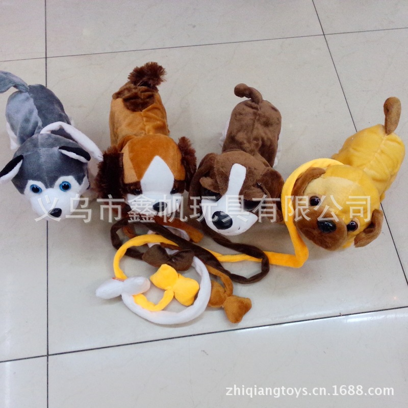 Leash dogs, leash the dog wholesale, wholesale novelty products, electric wholesale plush toys