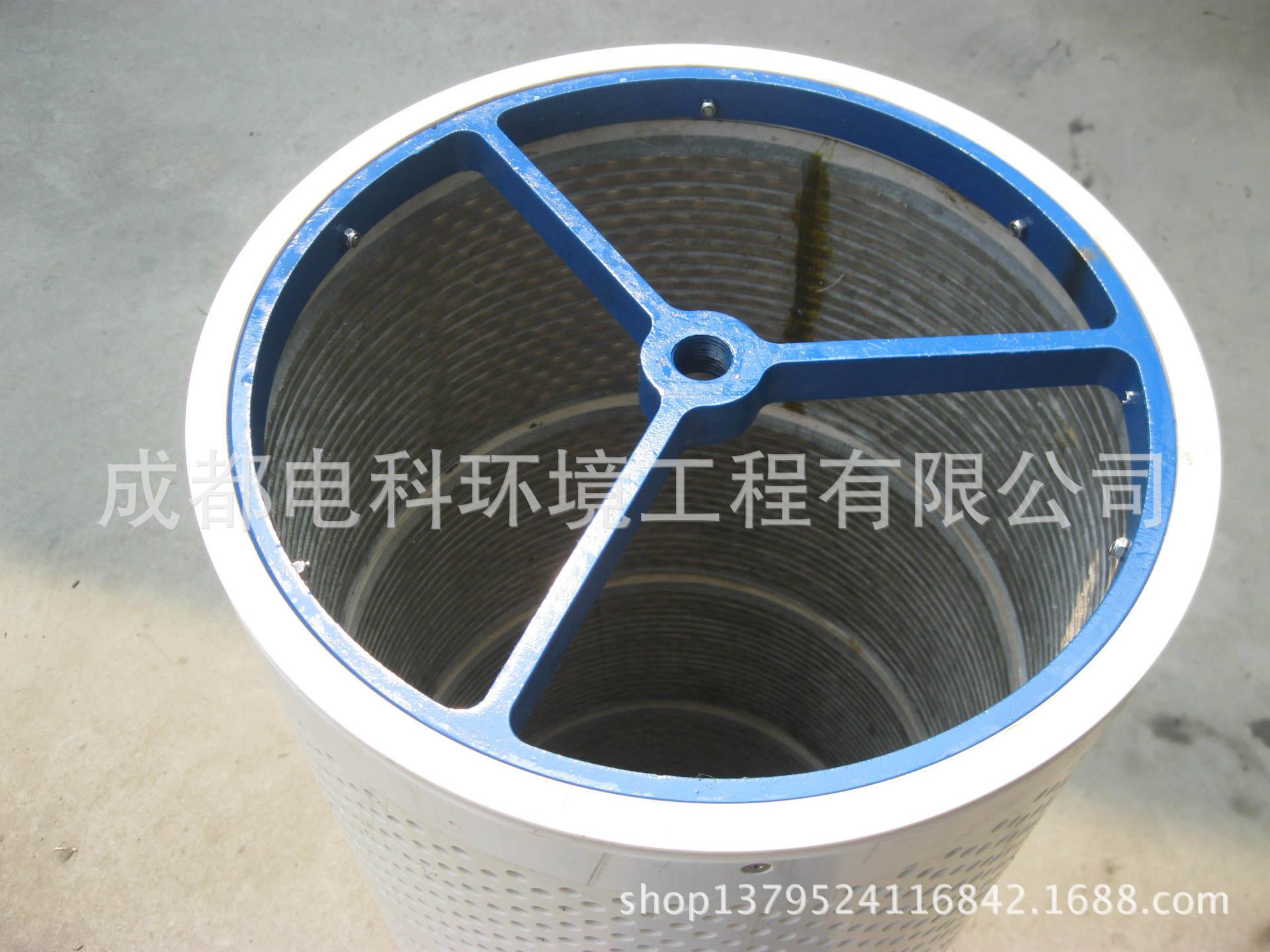 厂商供应不锈钢滤网 316L不锈钢 过滤器滤网滤芯滤筒