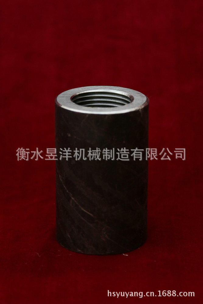 厂家销售 直螺纹钢筋 套筒Φ40钢筋套筒 质优价廉