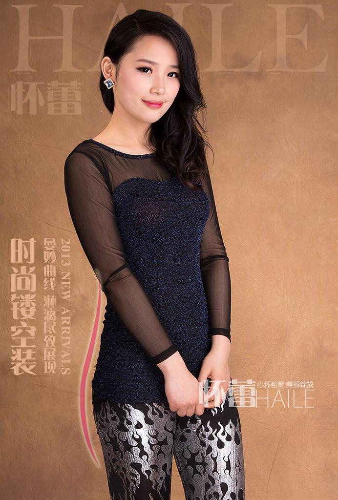 2013新款春装性感夜店装修身黑色紧身包胸漏臂装