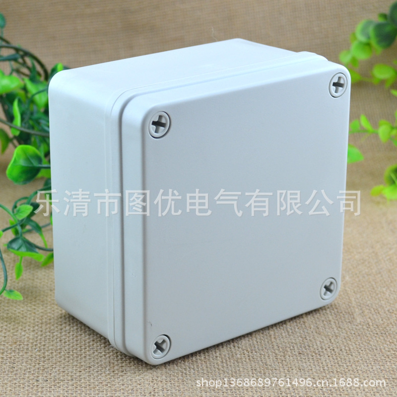 Fire mall_fire equipment_supply 125 * 125 * 75mm waterproof plastic junction box high quality PC material