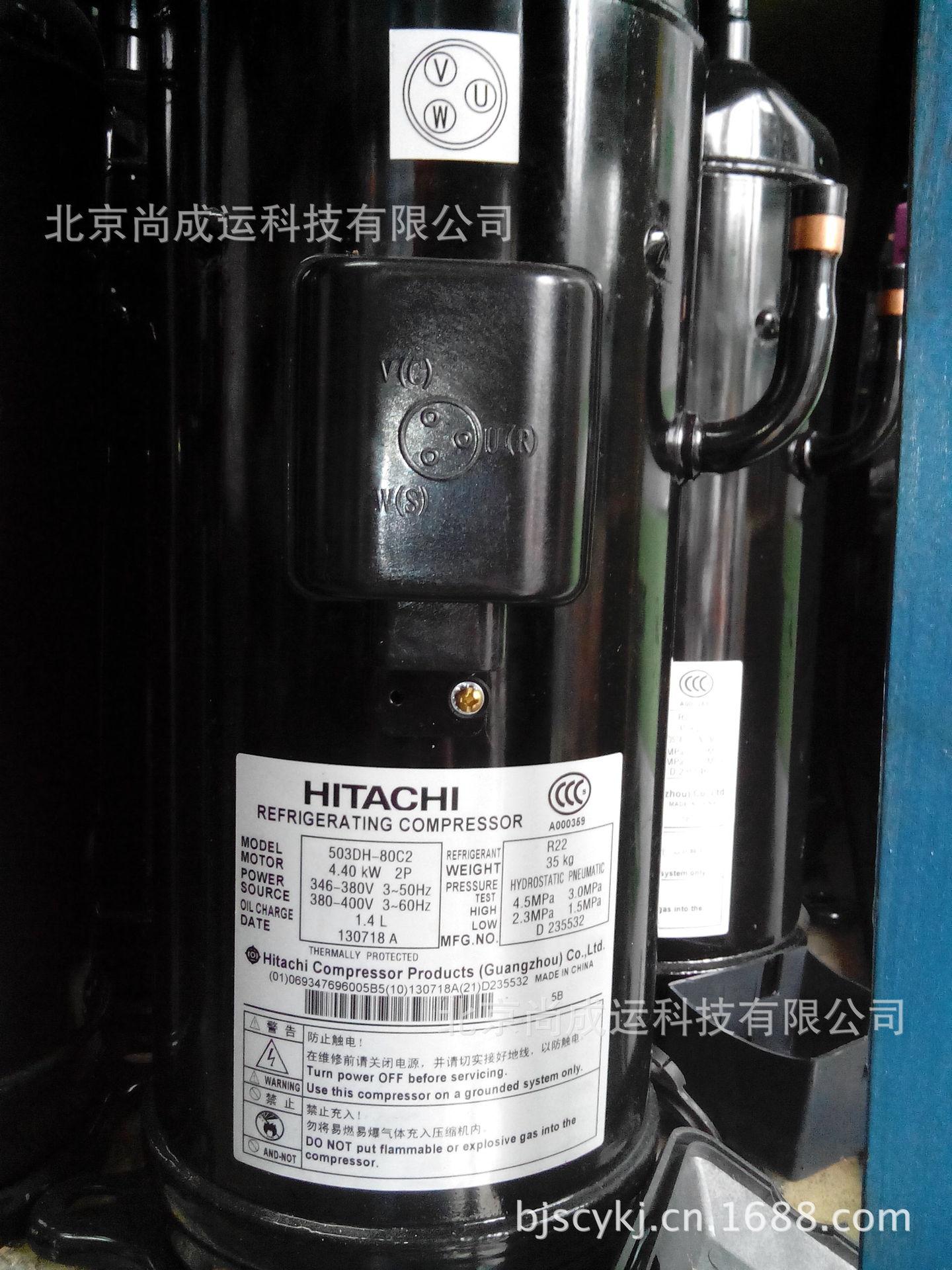 503DH-80C2
