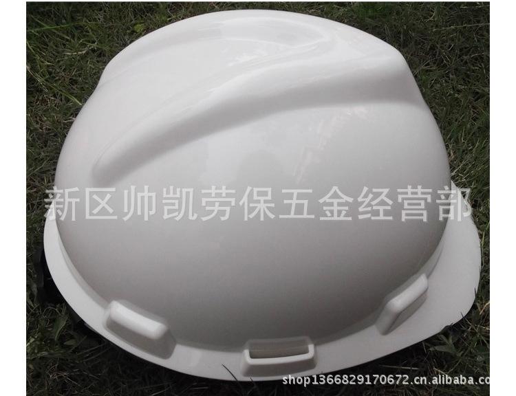 安全帽厂家 进口ABS V型安全帽,PE V型,三字型,一字型安
