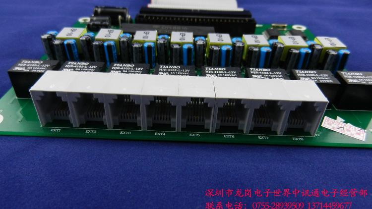 电话交换机 现货供应WS824 型008C板 8路分机扩充卡 省...