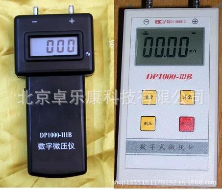 数字微压计(2000pa)
