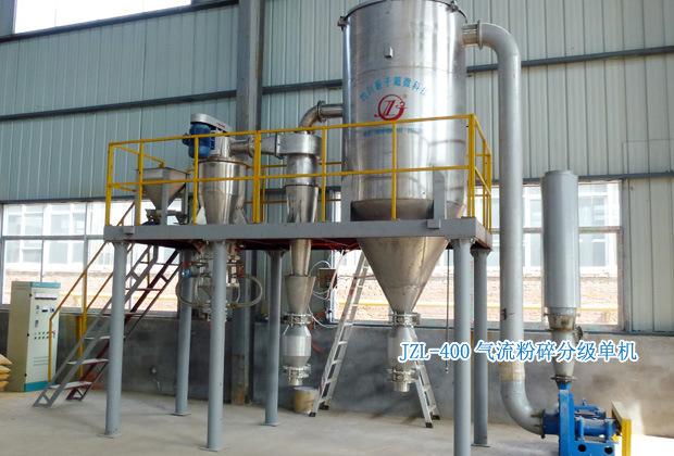 供應:氣流粉碎機/氣流磨/流化床式/超微超細氣流磨