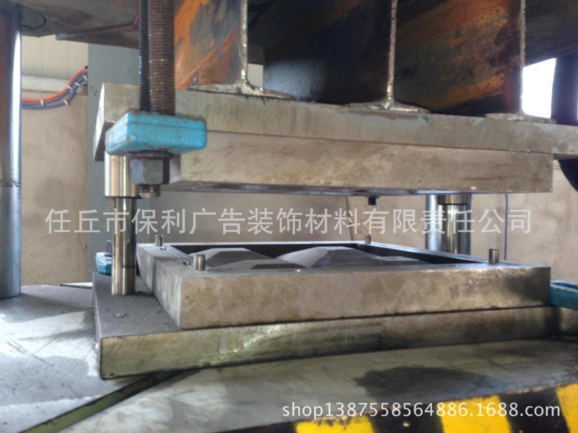供应其他Bli_001三维扣板设备 一次成型模具图片_3