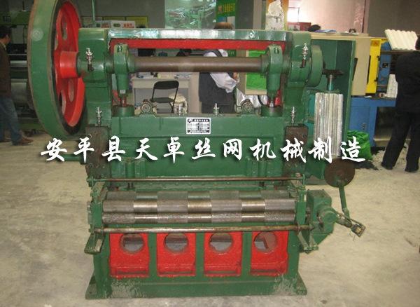 专业生产钢板网冲剪机,菱形网机、拉伸网机 厂家直销