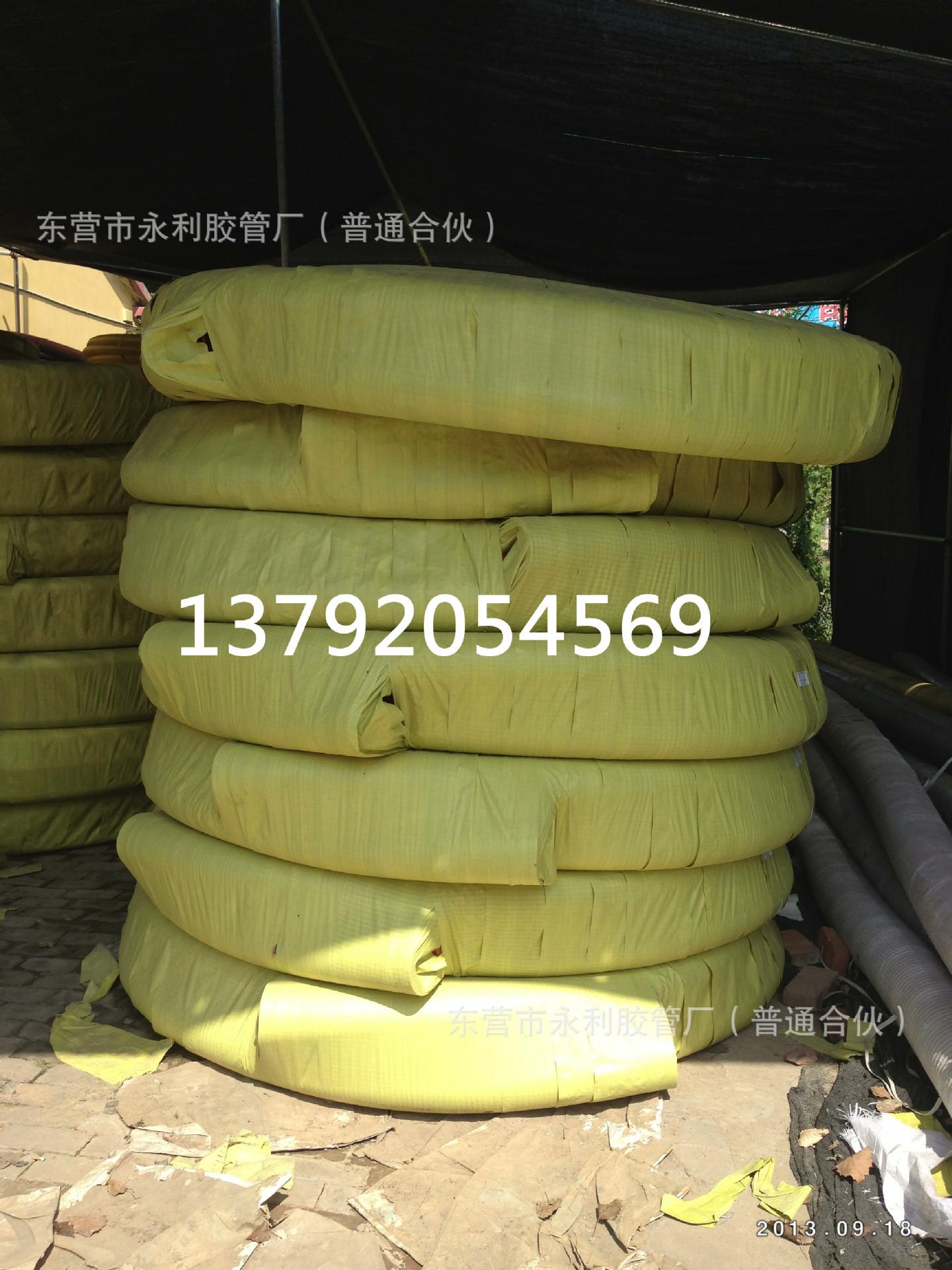 东营专业生产牛筋管 4寸无毒塑筋管 102mm