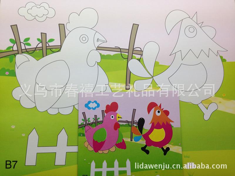 儿童手工EVA立体拼贴画 -批发eva儿童益智拼图 diy幼儿手工拼图 动物