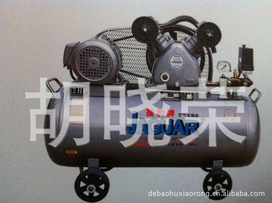 ,厂家,图片,空气压缩机 气泵 空压机,胡晓荣图片