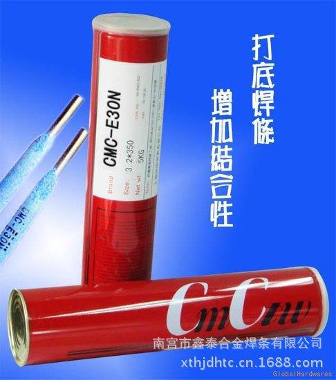 CMC-E12HA CMC-E30N焊条图片_4