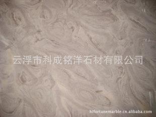 专业经销 紫色砂岩 砂岩石灰岩 砂岩原料